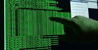 Jauns datorvīruss spēj nozagt jūsu bankas datus