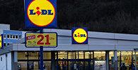Общий вид немецкого супермаркета сети Lidl