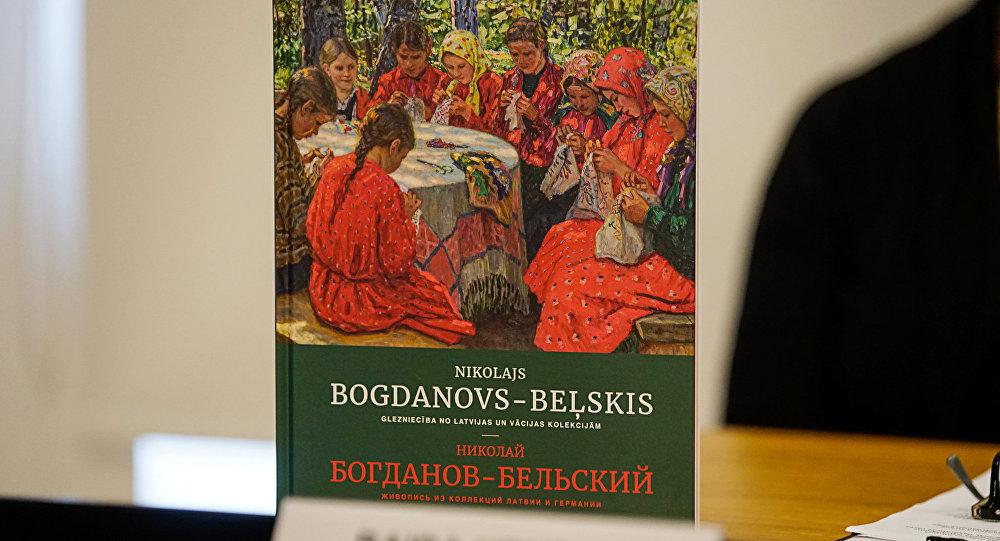 Презентация книги о русском художнике-передвижнике Николае Богданове-Бельском, проживавшем в Риге