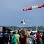 Helikoptera demonstrācijas lidojums