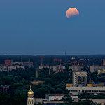 Лунное затмение над Ригой