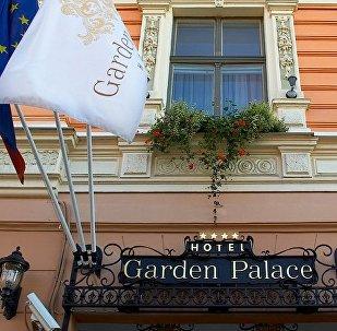 Viesnīca Garden Palace Rīgā.