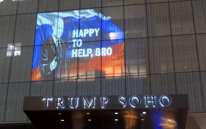 Turies, bračka: ASV uz Trampa viesnīcas parādījies sveiciens no Putina