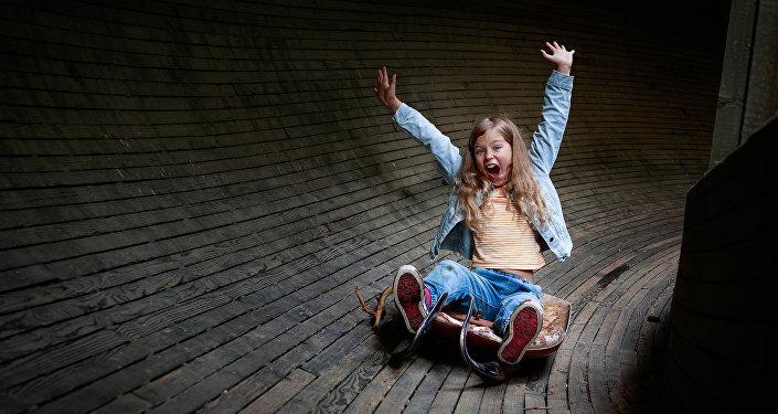 Bērni atrod prieku arī šādā vidē