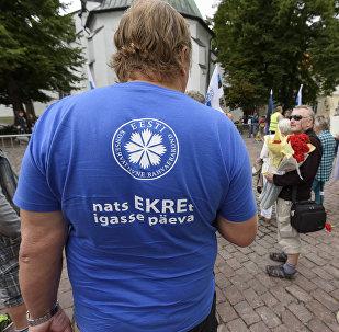 Igaunijas Konservatīvās tautas partijas aktīvisti