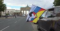 Četrdesmit tūkstoši kilometru draudzības: autobrauciens Berlīne-Maskava