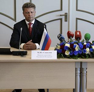 Latvijas un Krievijas starpvaldību komitejas 7. forums