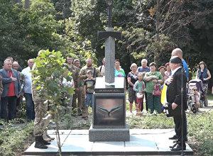 Kijevā piemineklis ATO cīnītājiem izrotāts ar attēlu no datorspēles