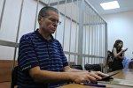 Рассмотрение по существу дела в отношении Алексея Улюкаева