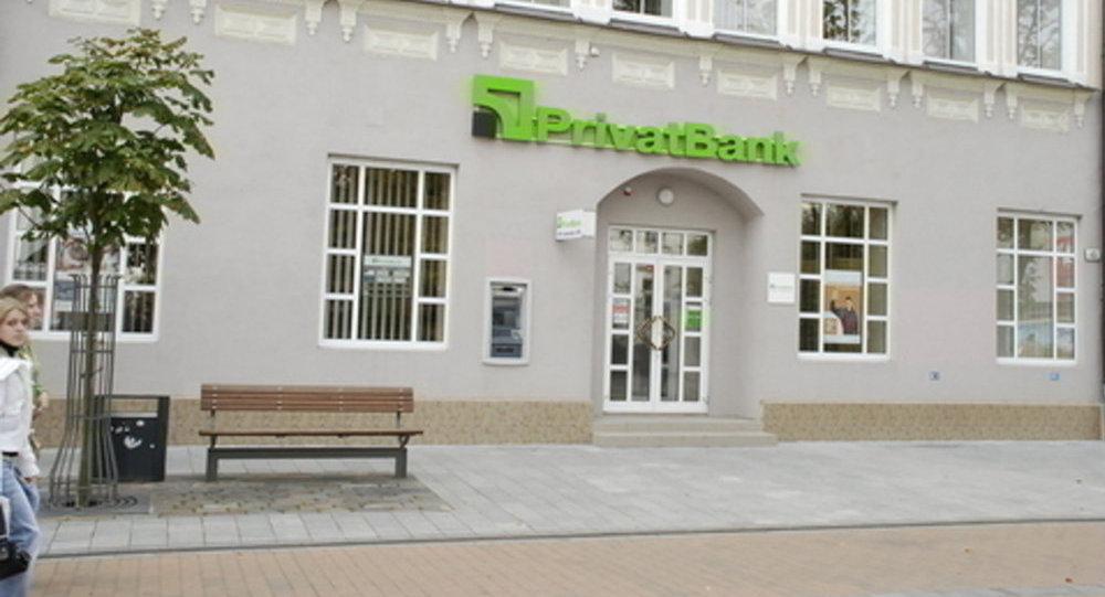 ПриватБанк ищет клиентов для латвийской «дочки»