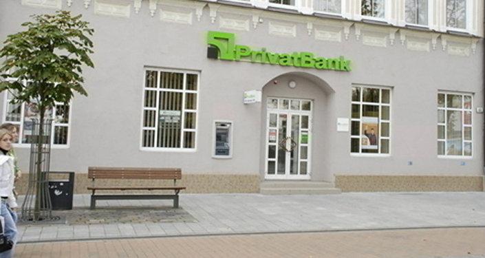Кража намиллионы евро могла случится изсейфов Privatbank вЛатвии