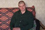 38-летний лиепайчанин Сергей Сирук