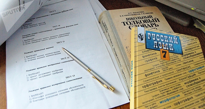 Тесты по русскому языку
