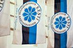 Флаги с символикой Консервативной партии Эстонии