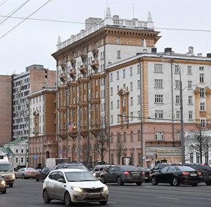 ASV vēstniecība Maskavā