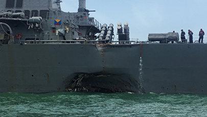 ASV JMS raķešu kuģis Džons Makeins