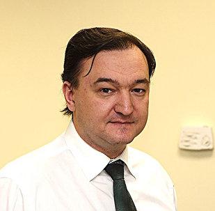 Юрист инвестиционного фонда Hermitage Capital Management Сергей Магнитский
