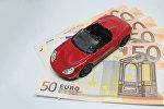 Automašīnu apdrošināšana. Foto no arhīva