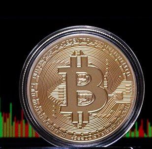 Kriptovalūta bitmonēta
