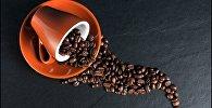 Kafijas pupas
