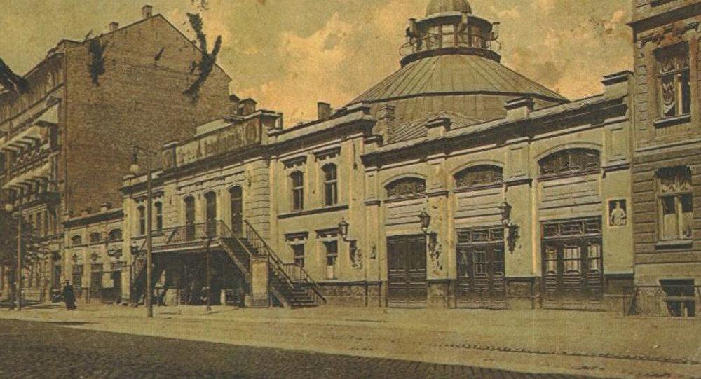 Rīgas cirks 1911.gadā.  Foto no arhīva