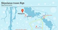 Kur Rīgā pavizināties uz slēpēm Ziemas maršruti Rīgā