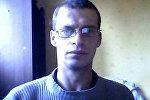 Пропавший в Бабите 31-летний Арвидс МАРТЫНОВС