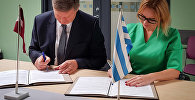 Управа Ласнамяэ и Восточная исполнительная дирекция города Риги подписали договор о сотрудничестве