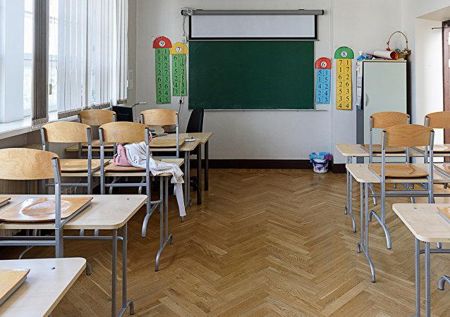 Klases telpa skolā