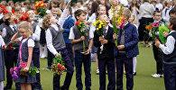 1 сентября в Рижской 64-й средней школе