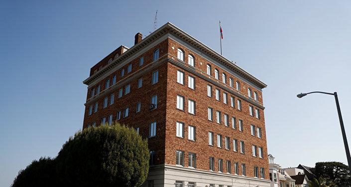 Krievijas Sanfrancisko ģenerālkonsulāts