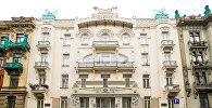 Дом архитектора Михаила Эйзенштейна по адресу ул. Альберта 4