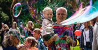 В Риге отпраздновали День отца