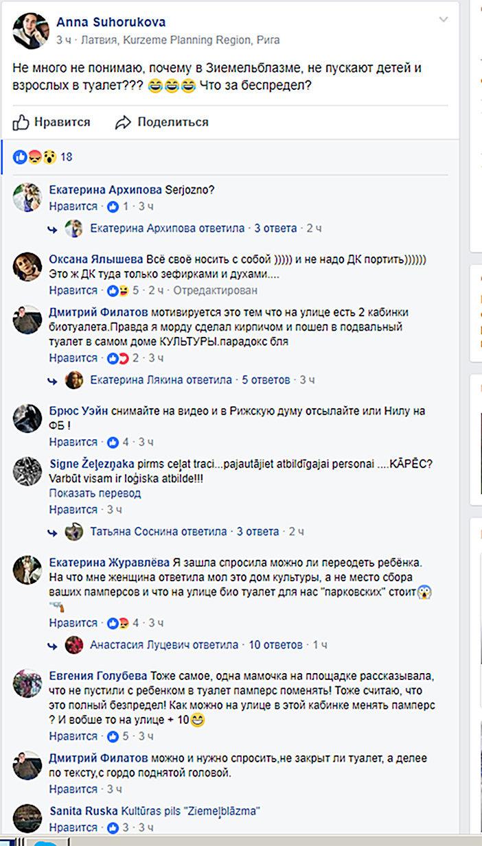 Скриншот общедоступной группы Vecmilgravis