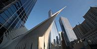 Всемирный торговый центр 11 сентября 2017 года в Нью-Йорке