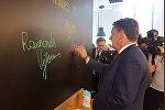 Открытие инновационного центра Microsoft в Риге