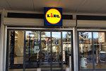 Логотип немецкой торговой сети Lidl