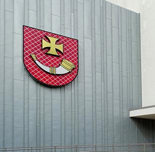 Здание городской думы Вентспилса