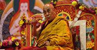 Далай-лама в Риге, 2016 год