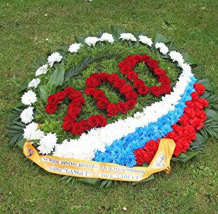 Венок в честь установления Колонны Победы