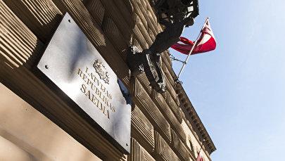Latvijas Saeima