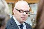 Экс-министр образования Роберт Килис