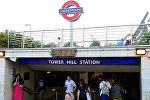 Станция Tower Hill