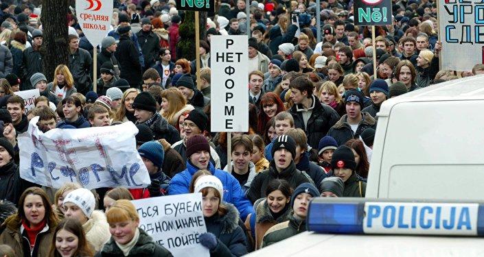 Protesti pret Izglītības likuma grozījumiem. Foto no arhīva