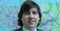 Алексей Гривач, заместитель генерального директора Фонда национальной энергетической безопасности