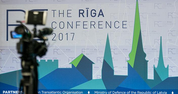 Форум по внешней политике и безопасности Рижская конференция - 2017