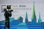 Ārpolitikas un drošības forums Rīgas konference 2017