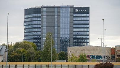 Офис банка ABLV