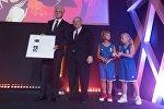 Валдис Валтерс принят в Зал славы Международной федерации баскетбола (FIBA)