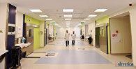 Рижская Восточная клиническая университетская больница